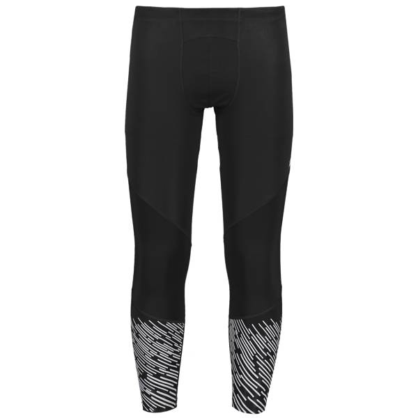 Image of 2xu M Wind Defence Compression Tights Juoksuvaatteet BLACK/SILVER LIGHT (Sizes: XL)