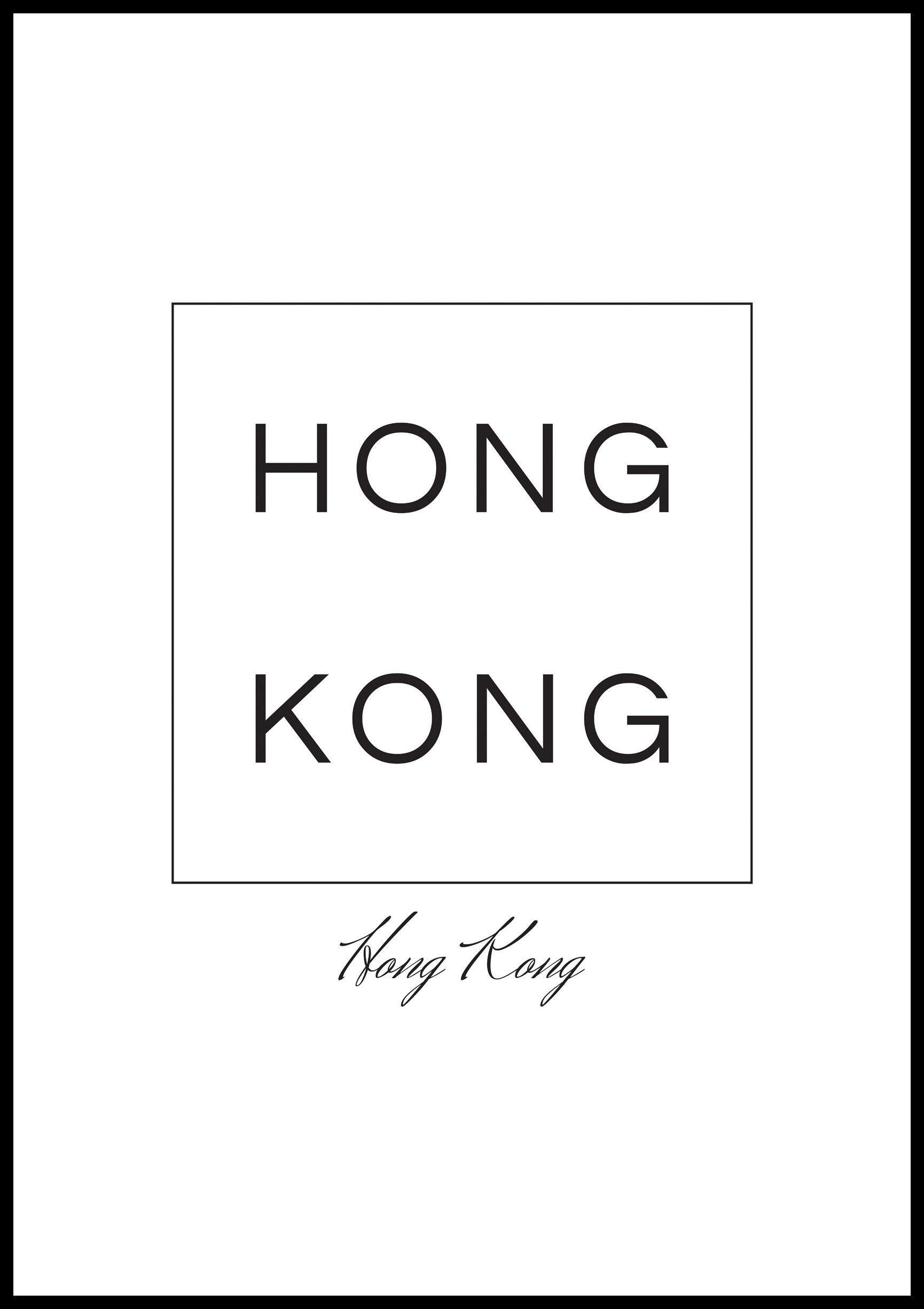 Bildverkstad Hong Kong - Posteri