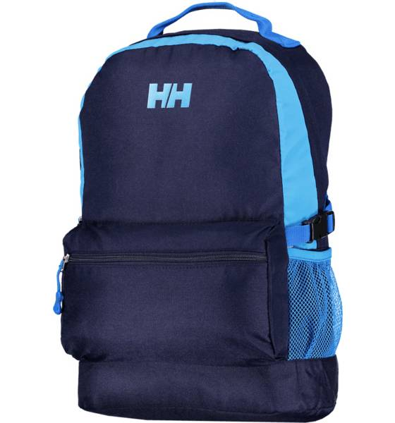 Helly Hansen So Harvard Backpack Reput NAVY (Sizes: One size)