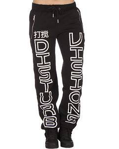 Disturb Clothing Visions W Sweat Pants Black
