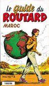 Maroc 1995-1996 - Collectif - Livre