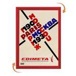 Edimeta Cadre Clic-Clac 60 x 40 cm ROUGE Profilé largeur 25 mm - Epaisseur... par LeGuide.com Publicité