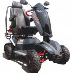HEARTWAY Scooter Heartway tout terrain 4 roues crantées 15 km/h autonomie... par LeGuide.com Publicité