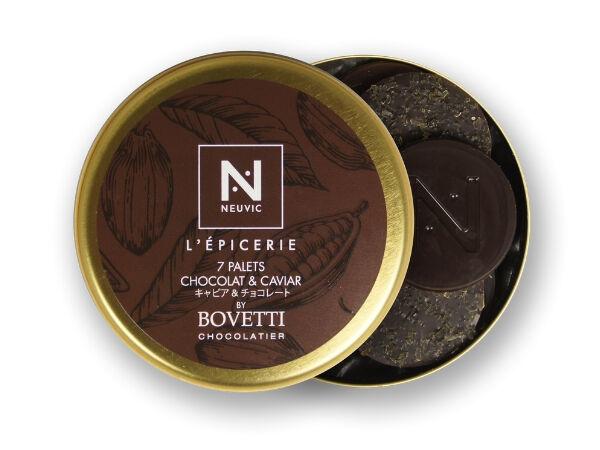 Caviar de Neuvic Chocolat Et Caviar