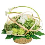 interflora  Interflora Bouquet Astre Composition deuil originale, panier... par LeGuide.com Publicité