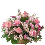 interflora  Interflora Bouquet Cérémonie rose Panier de fleurs roses avec... par LeGuide.com Publicité