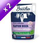 BRIOCHIN Recharge lessive authentique savon noir - 2 L - 40 lavages -... par LeGuide.com Publicité