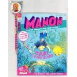 Manon - Abonnement 12 mois Manon, l'extra magazine des filles super... par LeGuide.com Publicité