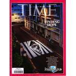 TIM-80860 Magazine d'information hebdomadaire américain - Economisez... par LeGuide.com Publicité