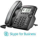 polycom  Polycom VVX 301 MS Skype for Business Polycom VVX 301 Téléphone... par LeGuide.com Publicité