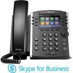 polycom  Polycom VVX 401 MS Skype for Business Polycom VVX 401 MS - Skype... par LeGuide.com Publicité