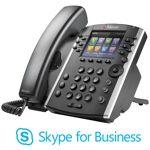 polycom  Polycom VVX 411 MS Skype for Business Polycom VVX411 Ce téléphone... par LeGuide.com Publicité