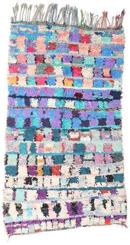 Noué à la main. Origine: Morocco Tapis Fait Main Berber Moroccan - Boucherouite 125X220 Beige/Violet Clair ( Maroc)
