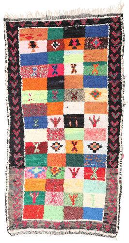 Noué à la main. Origine: Morocco 154X283 Tapis Berber Moroccan - Boucherouite Moderne Fait Main Noir/Gris Clair (Maroc)