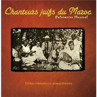 IMPORT STARTER CHANTEURS JUIFS DU MAROC