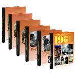 Amikado Livre de l'année de naissance Amikado et les Editions Larousse... par LeGuide.com Publicité