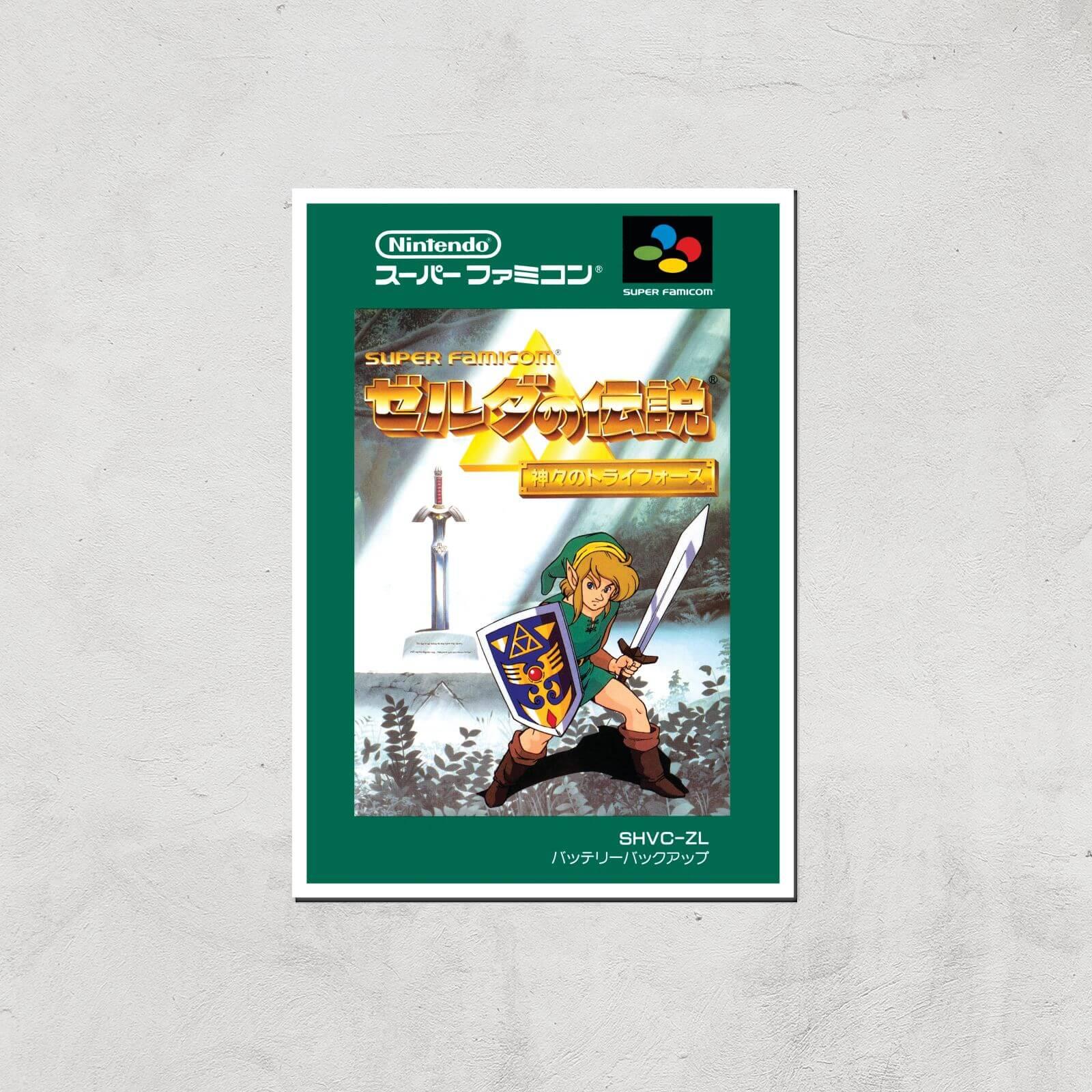 Nintendo Retro Zelda Cover Art Print - A4 - Print Only