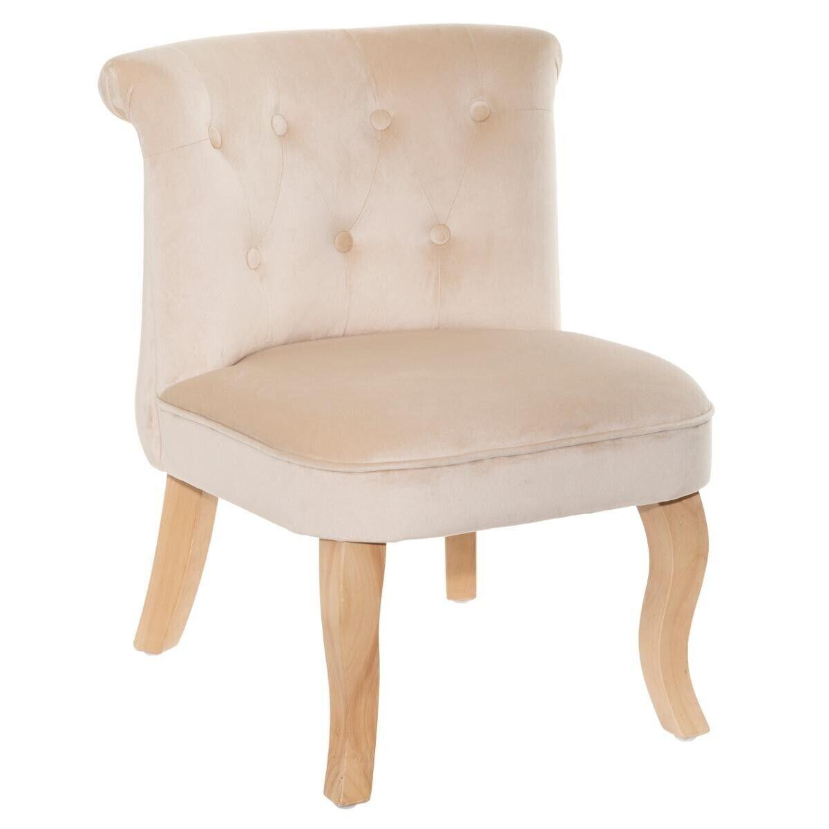Atmosphera Petit fauteuil