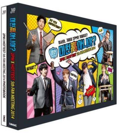 2PM X Hottest 5th Fan Meeting DVD - DVD Zone 1