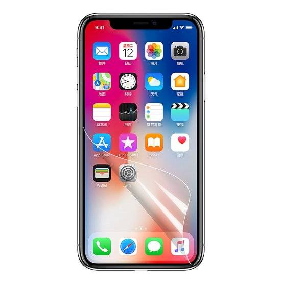 GadgetBay Film protecteur d'écran de protection pour iPhone X XS Screenguard
