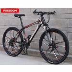 26 pouces 21 vitesses vélo de montagne étudiant adulte vélo à l'extérieur... par LeGuide.com Publicité