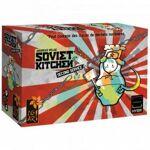 Novalis Soviet Kitchen soviet kitchen, mixez des ingredients improbables... par LeGuide.com Publicité