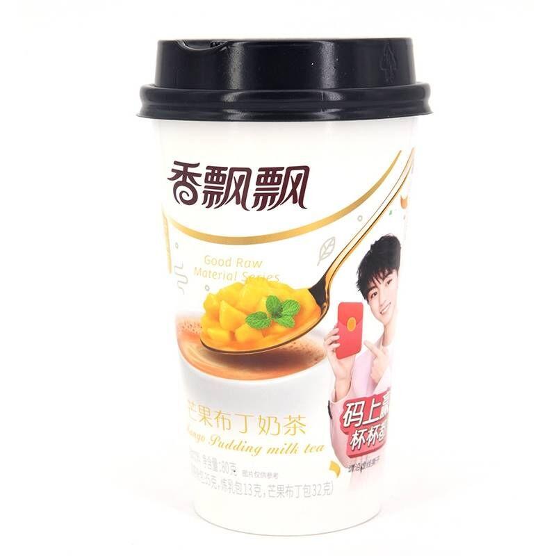 Asia Marché Thé au lait au pudding de mangue 80g Xiang Piao Piao