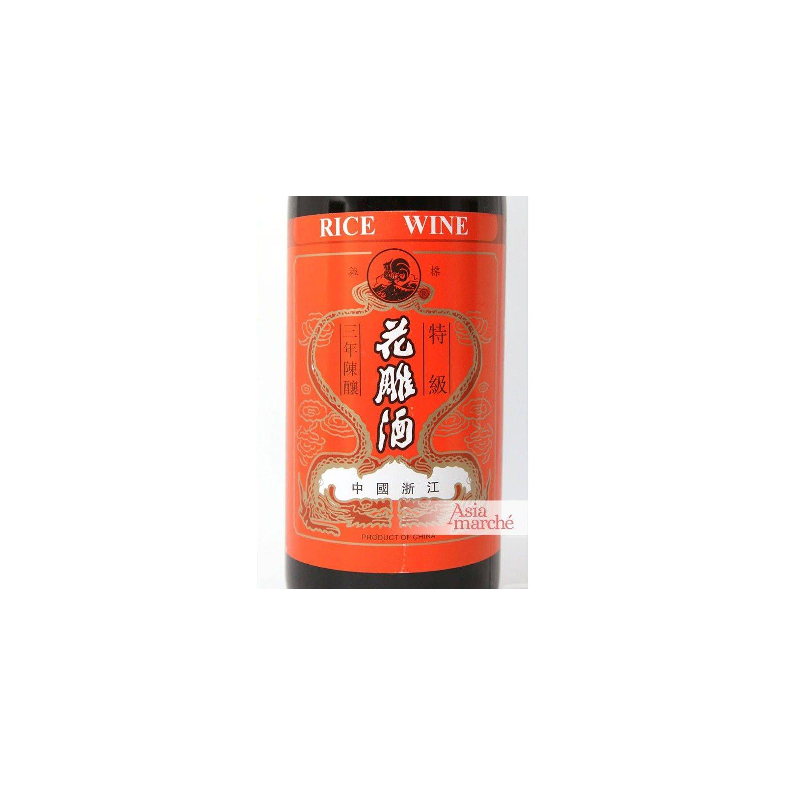 Asia Marché Vin de cuisson (Cooking Wine) Shao Hsing 75cl Pagoda