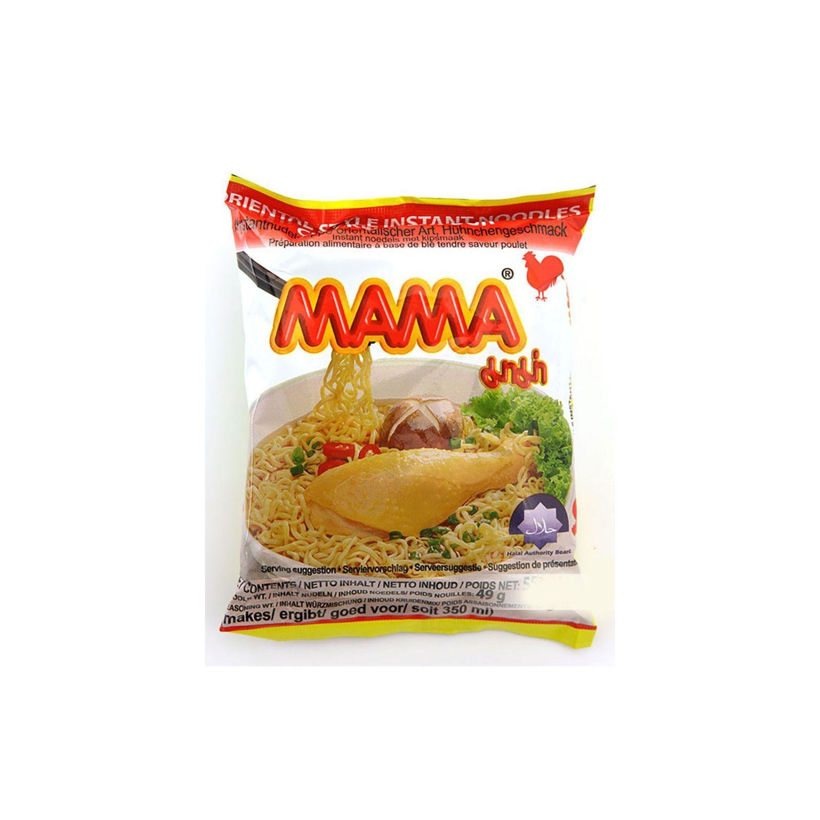 Asia Marché Soupe de nouilles au poulet 55g Mama Lot de 10