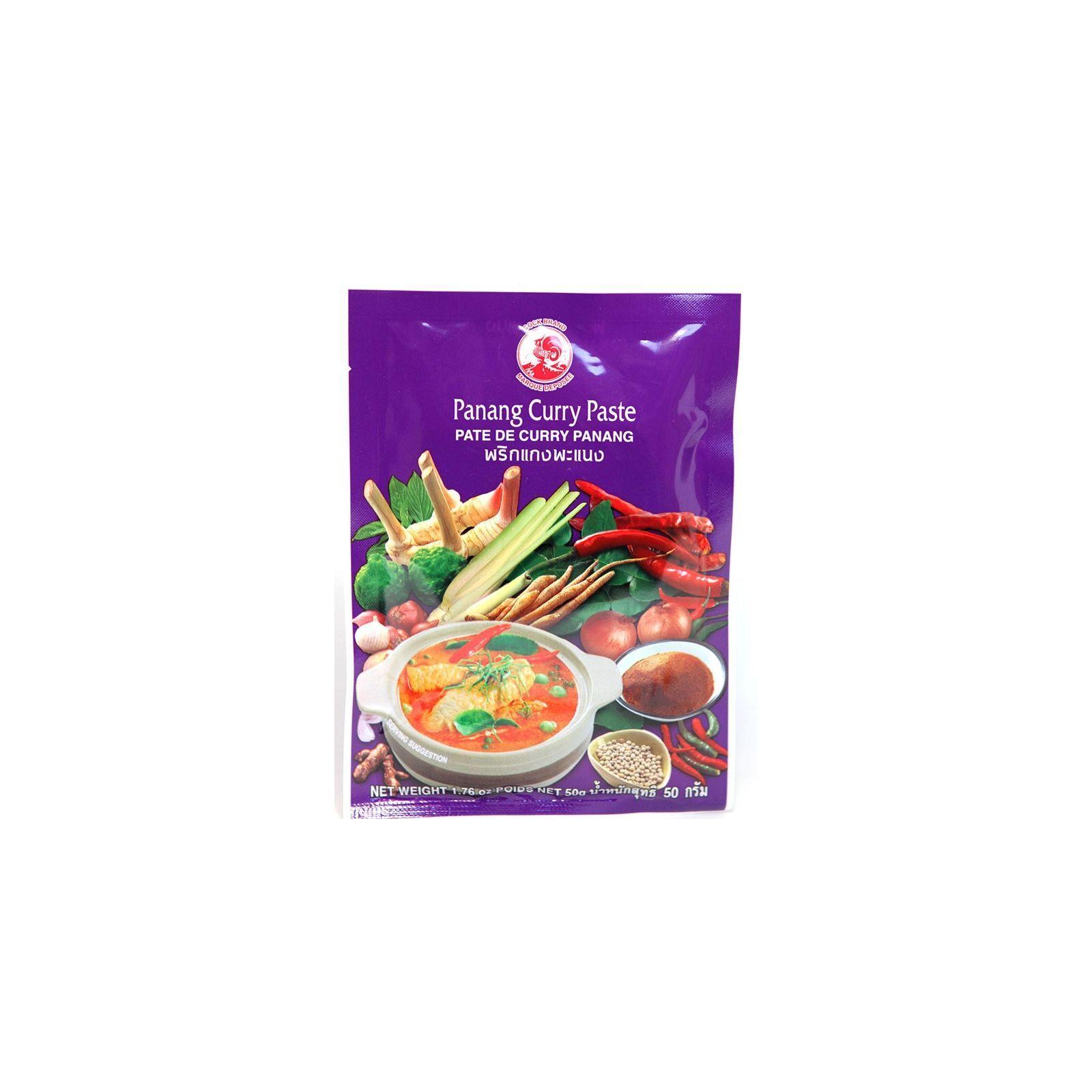 Asia Marché Pâte de curry Panang 50g