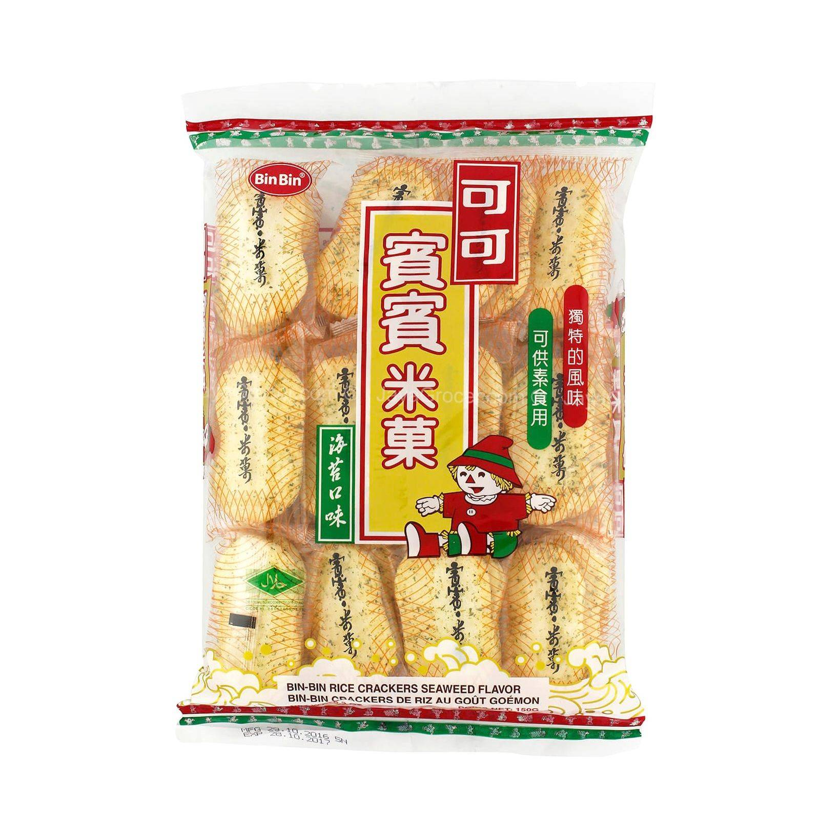 Asia Marché Crackers de riz 150g Binbin