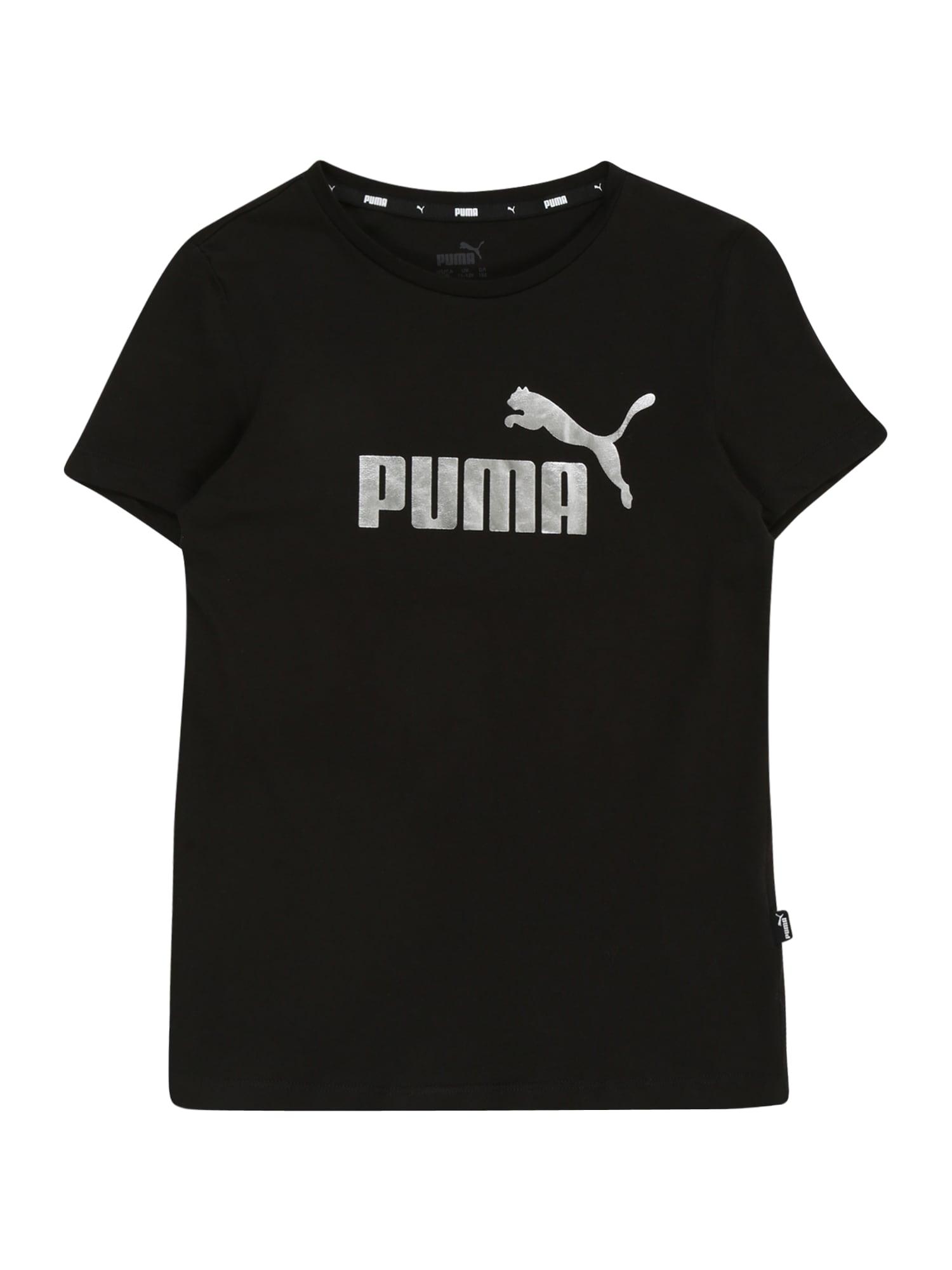 PUMA T-Shirt fonctionnel  - Noir - Taille: 140 - girl