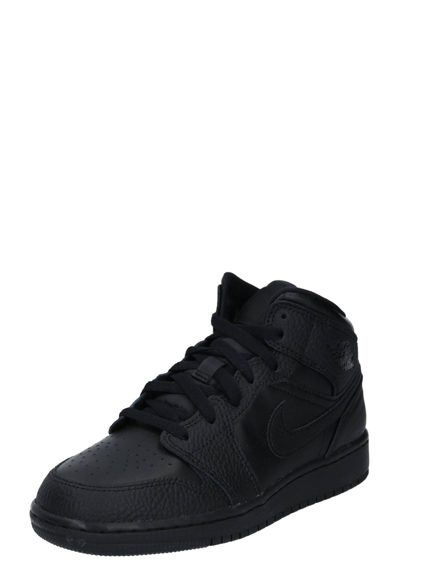 Jordan Baskets 'Air Jordan'  - Noir - Taille: 4Y - boy