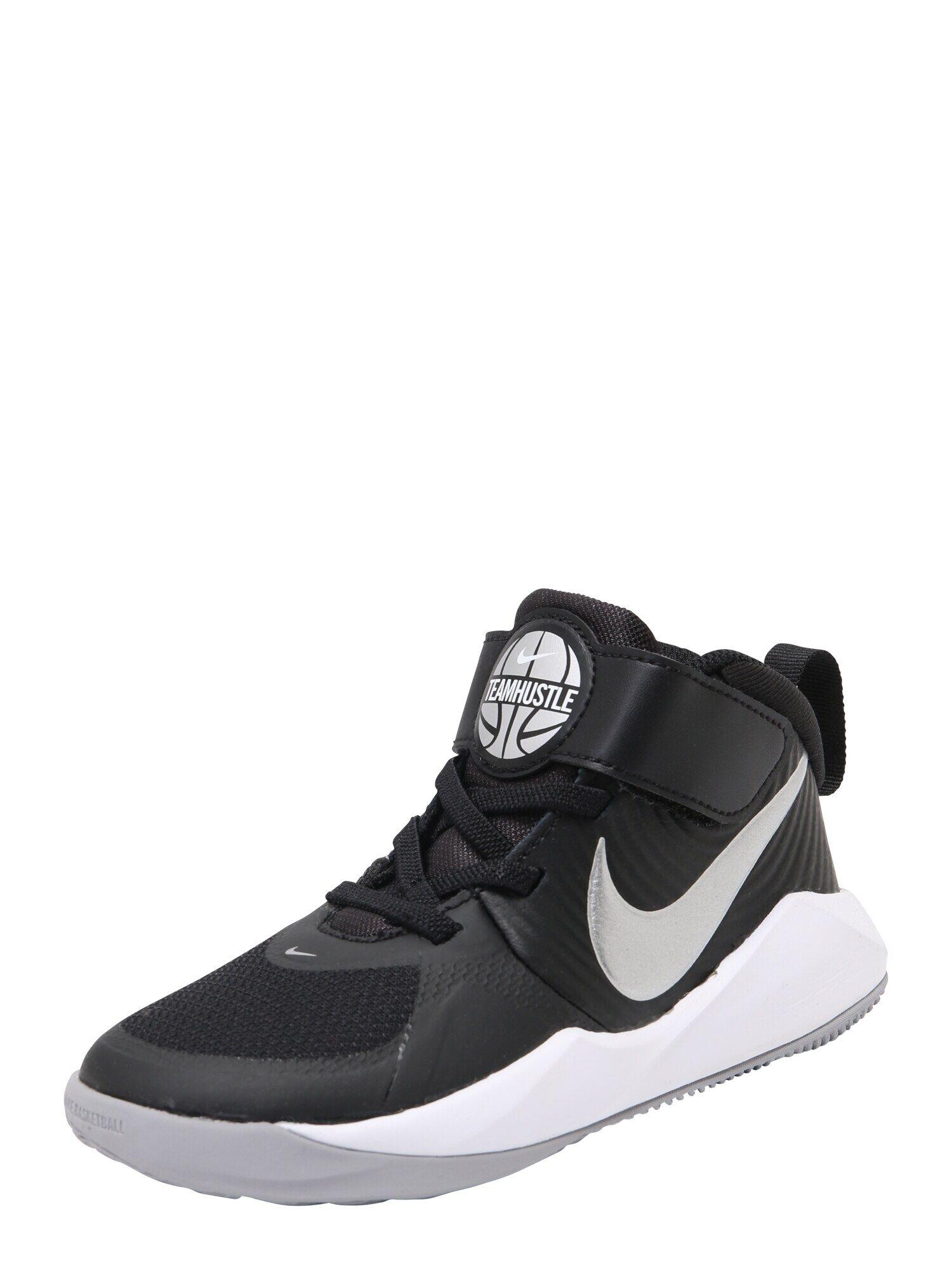 NIKE Chaussure de sport  - Noir - Taille: 2.5Y - boy