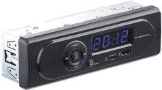 Pearl Autoradio MP3 1-DIN avec lecteur de carte microSD CAS-300