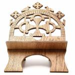 Pupitre autel frêne sculpté Moines Bethéelem Pupitre autel frêne sculpté... par LeGuide.com Publicité