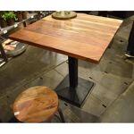 MATHI DESIGN Table carree Bodega Marron Table carrée avec un plateau... par LeGuide.com Publicité