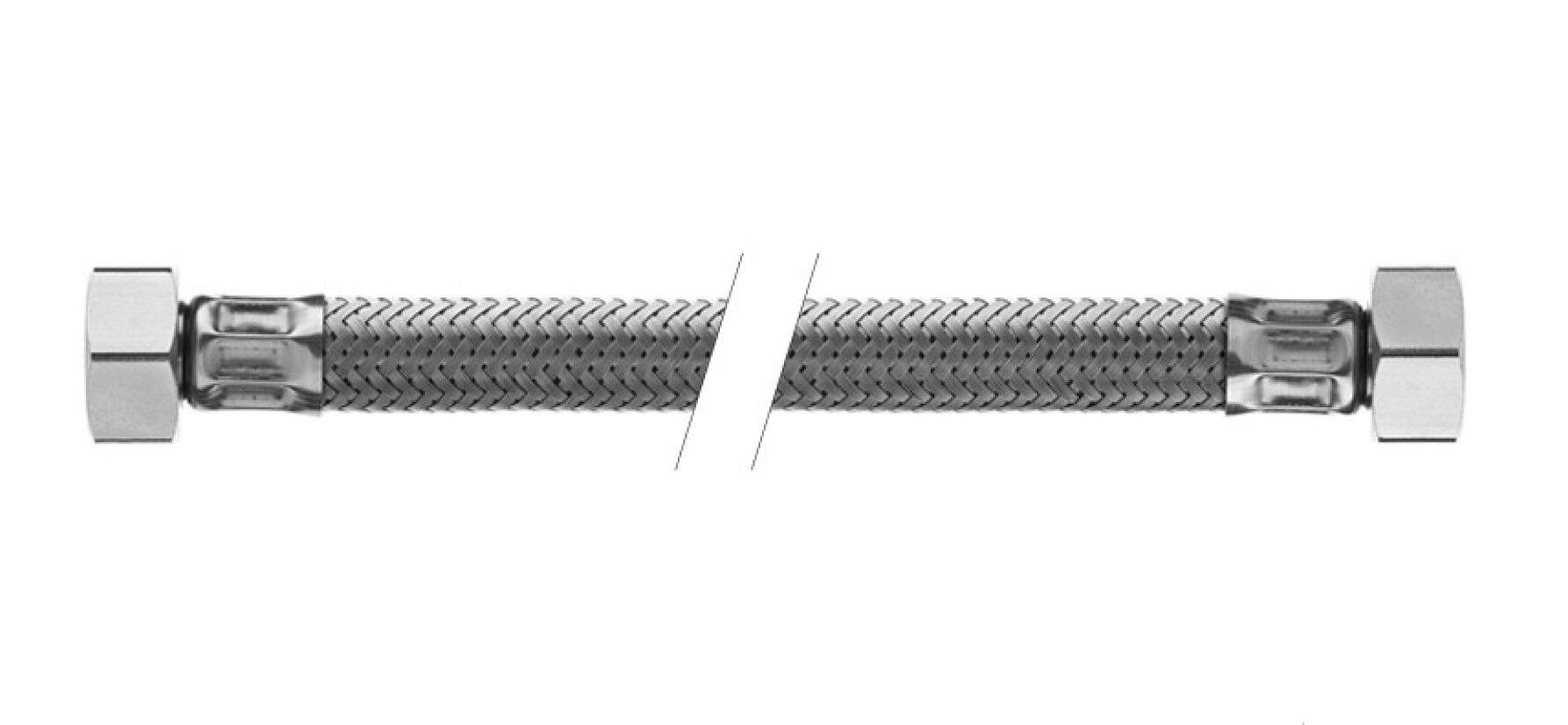 Uéva Design Flexibles sanitaire alimentation eau - 1500mm - Métalique