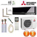 mitsubishi  Mitsubishi Pack Climatisation à faire poser Mitsubishi MSZ-EF35VGB... par LeGuide.com Publicité