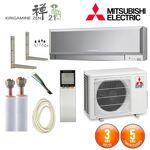 mitsubishi  Mitsubishi Pack Climatisation à faire poser Mitsubishi MSZ-EF35VGS... par LeGuide.com Publicité