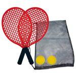 Schildkröt Fun Sports Set de Beach Tennis Multicolore Set Beachtennis,... par LeGuide.com Publicité