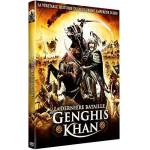 La Dernière Bataille de Gengis Khan Date de sortie: 2015-01-06, Classification:... par LeGuide.com Publicité