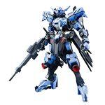 Bandai Hobby HG Full Mechanics Gundam Vidar Kit de Construction IBO:... par LeGuide.com Publicité