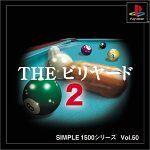 SIMPLE1500???? Vol.50 THE ?????2 Plates-formes: PlayStation par LeGuide.com Publicité