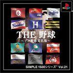 SIMPLE1500???? Vol.21 THE ?? ~???????~ Plates-formes: PlayStation par LeGuide.com Publicité