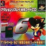 PS?CD???? VOL.6 Plates-formes: PlayStation par LeGuide.com Publicité