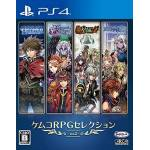 Kemco RPG Selection Vol. 2 SONY PS4 PLAYSTATION 4 JAPANESE VERSION Plates-formes:... par LeGuide.com Publicité