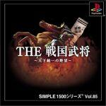 SIMPLE1500???? Vol.85 THE ????~???????~ Plates-formes: PlayStation par LeGuide.com Publicité