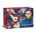 nintendo  Nintendo 3DS XL Pokemon Y Pack Xerneas Yveltal Blue [import japonais]... par LeGuide.com Publicité