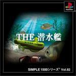 SIMPLE1500???? Vol.82 THE ??? Plates-formes: PlayStation par LeGuide.com Publicité